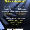 Muxaadarada Bisha August (ISBCC) – Axad, 8/17/2014