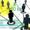 Dood Madasha 60ka ku Dhex Martay Taageerayaasha Maamulada Khaatumo, Puntland iyo Jubaland