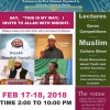 Announcement: The First Ever Mu'tamar by Alrowda Masjid will be Held Feb 17-18, 2018